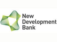 Банк БРИКС изучает два займа для России на 560 млн долларов
