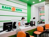 """Основной акционер """"Югры"""" предложил ЦБ план спасения банка с возвратом АСВ 170 млрд рублей за 10 лет"""