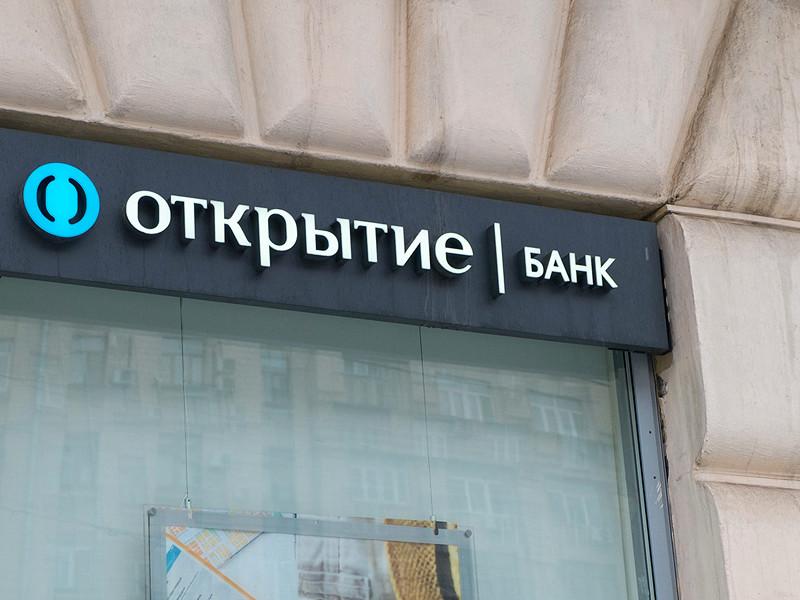 """Российское рейтинговое агентство АКРА присвоило банку ФК """"Открытие"""" рейтинг """"BBB-"""" - рекордно низкий для системообразущих банков"""