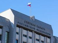 Счетная палата обнаружила в Минэкономразвития нарушения на 3,3 млрд рублей