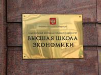 Россияне не увидели выхода из рецессии, позитивно оценивают развитие экономики лишь 15%