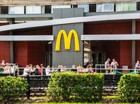 McDonald's отверг обвинения в нарушении санитарных норм в своих российских ресторанах