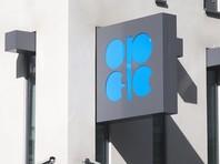 """Goldman Sachs: нефть может упасть  ниже 40 долларов, если ОПЕК не предпримет """"срочных и неожиданных мер"""""""
