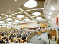 Депутаты Госдумы приняли в окончательному третьем чтении закон, который позволяет авиакомпаниями взимать плату за провоз багажа с пассажиров с невозратным билетом