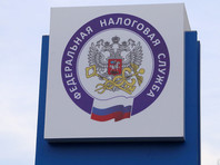 ФНС присоединилась к борьбе с нелегальными кредиторами, начав с их названий