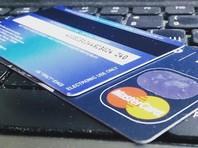 """ФинЦЕРТ"""" зафиксировал единичные случаи использования устройств, способных считывать информацию с чипов платежных карт. В настоящее время проводится техническое исследование этих устройств"""
