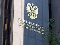 Совет Федерации поддержит отмену бесплатного багажа, хотя два комитета рекомендовали отклонить закон