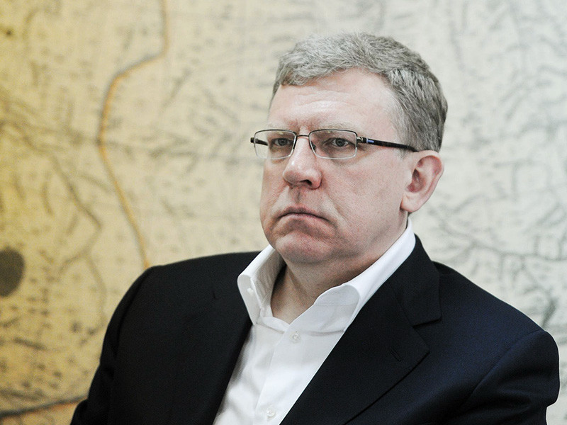 """ЦСР Кудрина предложил реформировать госзакупки, сохранив """"многообразие закупочных операций"""""""