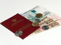 Через три года средняя российская пенсия вырастет в среднем до 15,5 тыс. рублей, обещают в ПФР