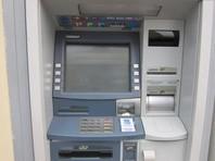 Центробанк РФ предупредил о вирусе, похищающем данные с чипов платежных карт