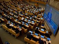 Госдума удовлетворила желания Минфина: приняты поправки об объединении Резервного фонда и ФНБ и новые бюджетные правила
