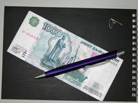 """Минюст исполнил поручение Путина, объявившего войну """"гаражной экономике"""", и внес определение самозанятых в поправки к закону о занятости"""
