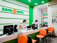 """170 млрд рублей компенсации  вкладчикам """"Югры"""" выплатят  пять банков"""