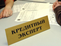 В России растет количество безнадежных кредитов, платежеспособных заемщиков  почти не осталось