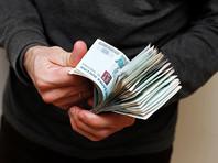 Минфин оценивает серый фонд оплаты труда в России в 10 трлн рублей в год