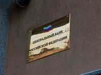 Центробанк анонсировал появление герба России на новых купюрах номиналом 200 и 2000 рублей