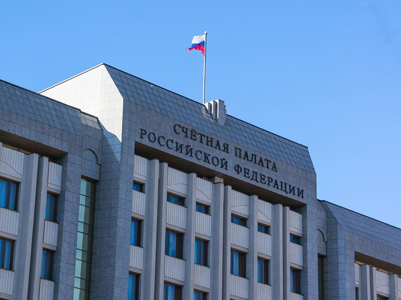 Счетная палата не поддержала идею об использовании Фонда национального благосостояния (ФНБ) для пополнения Резервного фонда