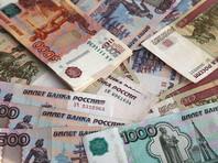 """Российскую инфляцию до """"шоковых"""" значений помог разогнать Кубок конфедераций"""