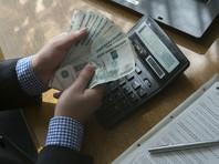Счетная палата: недоимка по налогам в России выросла за 2016 год на 32,5%