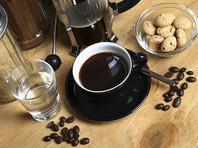 К Новому году кофе в России подорожает процентов на двадцать