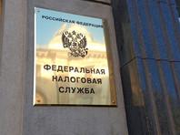ФНС увеличит давление на бизнес ради пополнения госбюджета