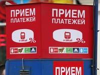 МВД выявило схему обналичивания денег с помощью салонов связи и платежных терминалов