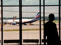Порог задолженности для запрета на выезд россиян за границу собираются повысить в три раза