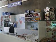 В СФ предлагают выдавать продукты малоимущим на почте