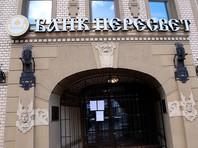 """Санируемый """"Пересвет"""" оказался  вторым по прибыльности банком России в полугодии"""