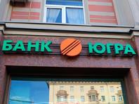 """Крах """"Югры""""  может стать крупнейшим страховым случаем в истории российского банковского сектора"""