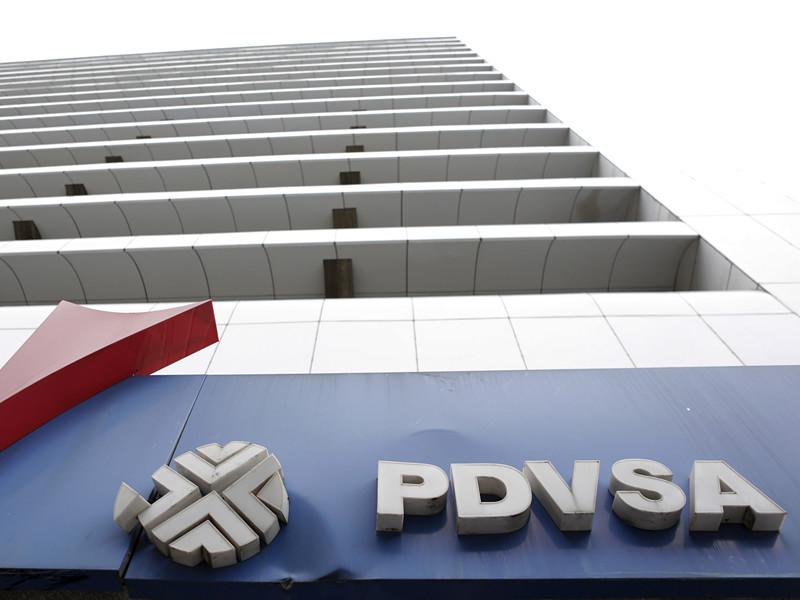 В суд американского штата Дэлавер поступил иск от канадской золотодобывающей компании Crystallex, которая требует наложить арест на активы венесуэльской государственной нефтегазовой компании Petróleos de Venezuela S.A. (PDVSA)