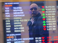 Норвежский суверенный инвестфонд заработал за полгода рекордную сумму