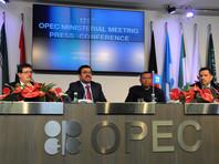 ОПЕК и ряд не входящих в организацию стран, напомним, договорились в конце 2016 года в Вене о сокращении своей добычи нефти суммарно на 1,8 миллиона баррелей в сутки с октябрьского уровня, из которых 300 тысяч приходятся на Россию