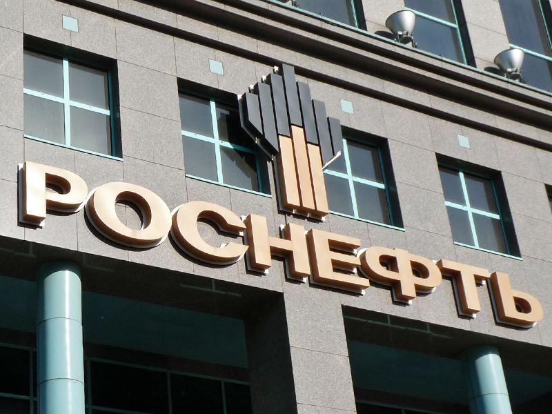 """Китайская компания China Energy Company Limited (CEFC) обсуждает возможность покупки доли в """"Роснефти"""". Акции """"Роснефти"""" после появления этой информации поднялись на 2%"""