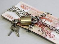 """Почти все вкладчики банка """"Крыловский"""" смогут получить страховое возмещение"""