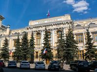 """ЦБ вошел в капитал """"Открытия"""", в банке введена временная администрация"""