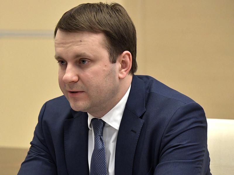 В четверг министр экономического развития РФ Максим Орешкин представил уточненный макроэкономический прогноз на три года