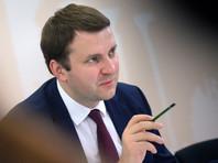Орешкин: рубль будет стабильным в ближайшие месяцы