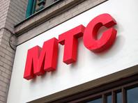 """После решения суда по """"Башнефти"""" появился риск продажи """"Системой"""" акций  МТС"""