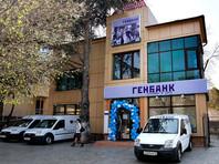 Центробанк назначил временную администрацию во втором по размеру банке Крыма