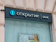 """Клиенты """"Открытия"""" за месяц вывели 355 млрд рублей, долг банка перед ЦБ увеличился в 67 раз"""