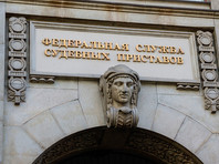ФССП получила больше 5 тыс. жалоб на коллекторов и оштрафовала их на 2,5 млн рублей