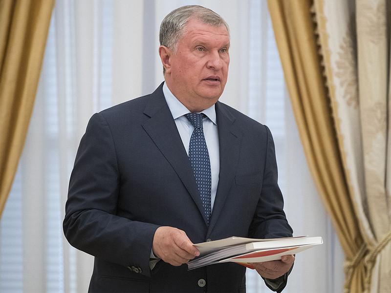 """Глава """"Роснефти"""" Игорь Сечин заявил, что его компания будет искать возможность работать так, чтобы минимизировать последствия новых антироссийских санкций со стороны США"""
