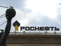 """Суд не стал ограничивать время выступления сторон на процессе по иску """"Роснефти"""" против АФК """"Система"""""""