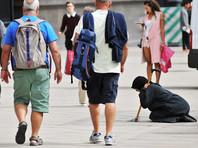 ВЦИОМ: россияне сильнее всего  обеспокоены низким уровнем жизни