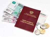 НПФ продолжают терять деньги пенсионеров в акциях российских компаний