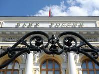 """Скандальное письмо """"Альфа-Капитала"""" о проблемах крупных банков вызвало острую реакцию в ЦБ и в Госдуме"""
