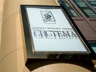"""""""Системе"""" отказали в отводе судьи по делу с """"Роснефтью"""""""