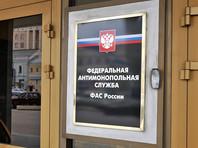 ФАС обратила внимание на рост цен на авиабилеты по маршруту Якутск - Москва -  Якутск  и ищет ценовой сговор