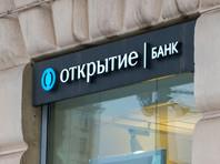 """Банки """"Открытие"""" и """"Рокетбанк"""" полностью восстановили операции по картам"""
